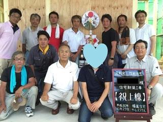 IMG_0917 - コピー.JPG
